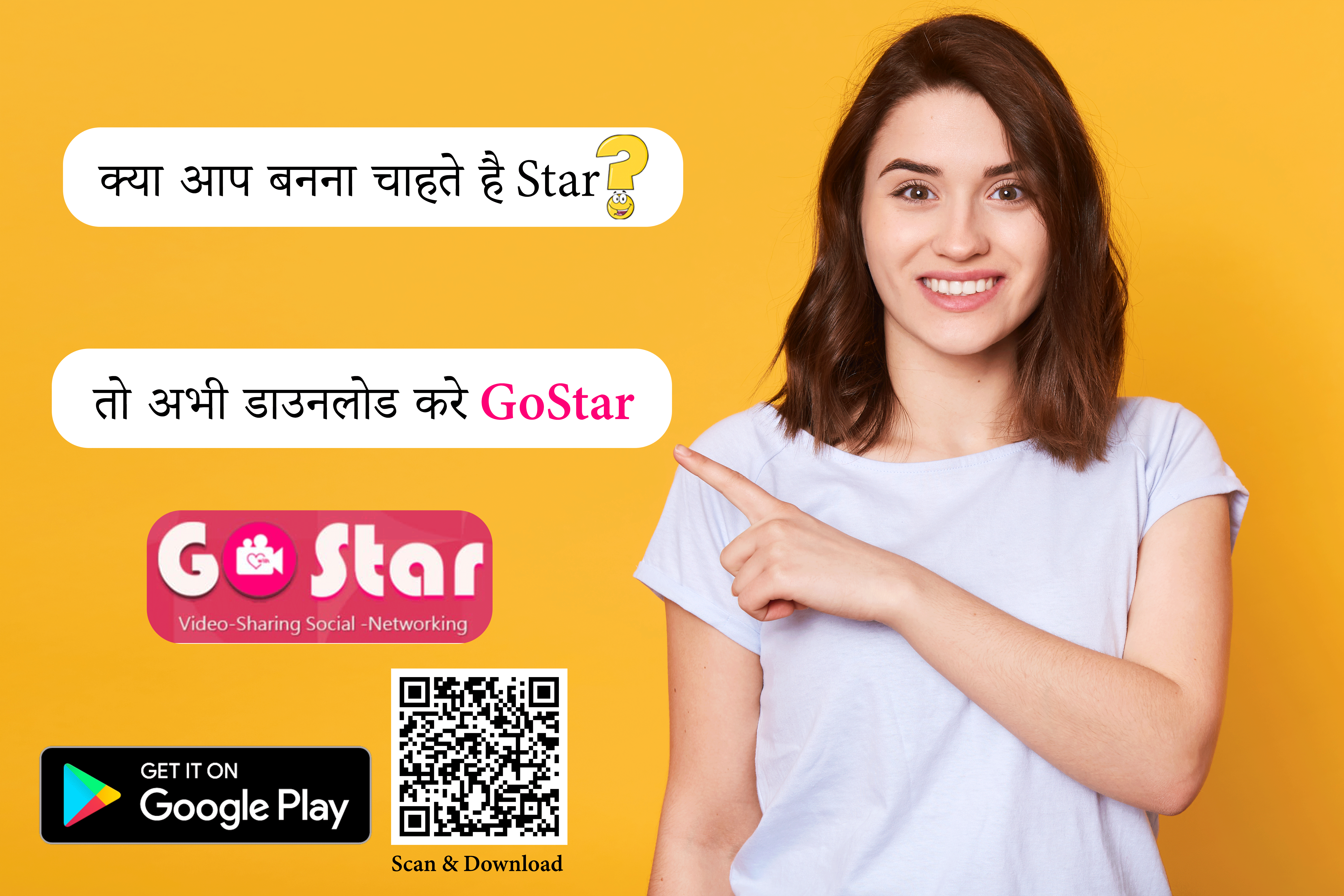 GoStar Indian Video-Sharing Social-Networking App